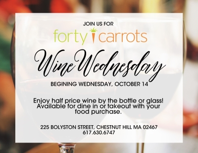 Join us for Wine Wednesday