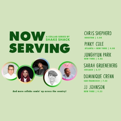 Shake Shack x Now Serving Collab Series