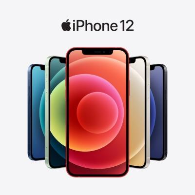 $700 off iPhone!