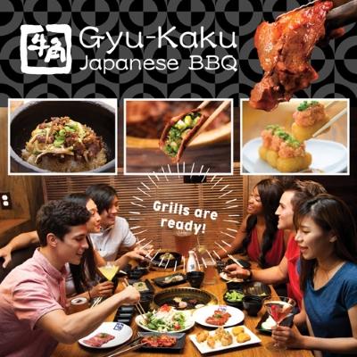 Coming Soon Gyu-Kaku